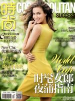 Cosmopolitan Magazine [China] (July 2014)