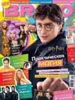 Bravo Magazine [Russia] (19 November 2010)
