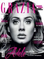 Grazia Magazine [Bulgaria] (March 2016)