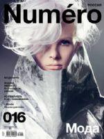 Numero Magazine [Russia] (September 2014)