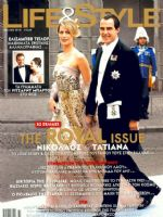 Life & Style Magazine [Greece] (July 2010)