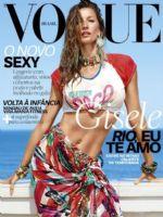 Vogue Magazine [Brazil] (November 2016)