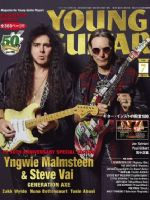 Young Guitar Magazine [Japan] (July 2019)