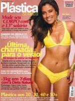 Plástica e Beleza Magazine [Brazil] (December 2009)