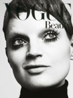 Vogue Beauty Magazine [Japan] (December 2014)
