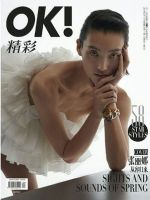 OK! Magazine [China] (April 2019)