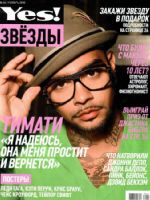 Yes! Zvezdy Magazine [Russia] (November 2010)