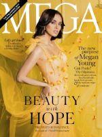 Mega Magazine [Philippines] (June 2017)