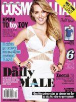 Cosmopolitan Magazine [Greece] (May 2015)