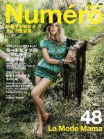 Numero Magazine [Japan] (August 2011)