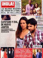 Hola! Magazine [Spain] (20 August 2014)