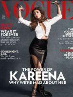 Vogue Magazine [India] (July 2016)