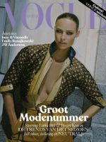 Vogue Magazine [Netherlands] (September 2019)