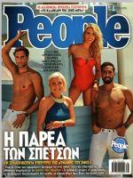 People Magazine [Greece] (11 August 2019)