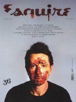 Esquire Magazine [Russia] (September 2008)