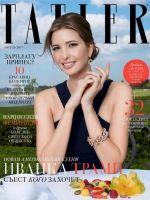 Tatler Magazine [Russia] (April 2017)