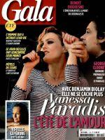 Gala Magazine [France] (9 July 2014)