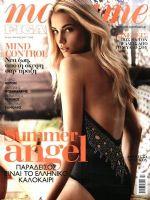 Madame Figaro Magazine [Greece] (July 2015)