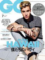 GQ Magazine [Japan] (July 2016)