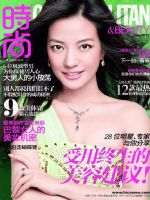 Cosmopolitan Magazine [China] (June 2012)