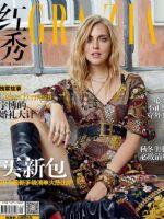 Grazia Magazine [China] (12 September 2018)