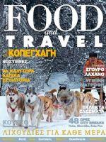 Food and Travel Magazine [Greece] (January 2019)