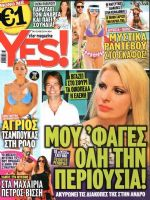 Yes Magazine [Greece] (6 August 2014)