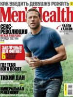 Men's Health Magazine [Russia] (May 2017)