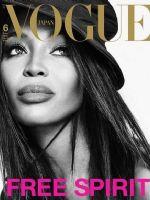 Vogue Magazine [Japan] (June 2019)