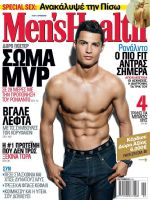 Men's Health Magazine [Greece] (September 2014)