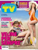 TV Sorrisi e Canzoni Magazine [Italy] (12 May 2012)
