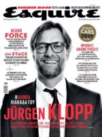 Esquire Magazine [Greece] (June 2019)