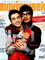 Movie Week Magazine [South Korea] (October 2009)