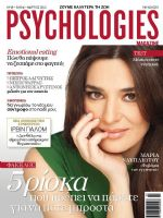 Psychologies Magazine [Greece] (March 2012)