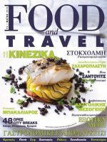 Food and Travel Magazine [Greece] (May 2019)