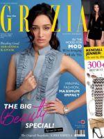 Grazia Magazine [India] (November 2014)