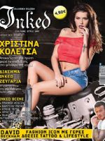 Inked Magazine [Greece] (April 2013)