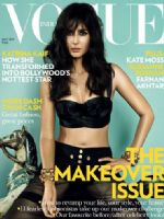 Vogue Magazine [India] (May 2011)