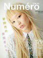 Numero Magazine [Japan] (September 2019)