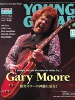 Young Guitar Magazine [Japan] (November 2018)