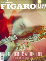 Madame Figaro Magazine [China] (January 2019)