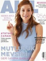 All Magazine [Turkey] (March 2018)