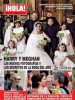 Hola! Magazine [Spain] (6 June 2018)
