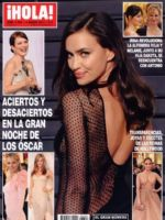 Hola! Magazine [Spain] (4 March 2015)