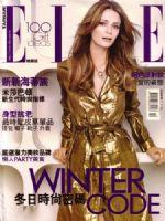Elle Magazine [Taiwan] (December 2006)