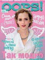 Oops! Magazine [Ukraine] (March 2016)