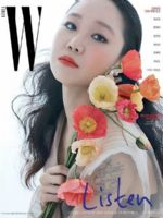 W Magazine [South Korea] (April 2018)