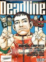 Deadline (I) Magazine [United Kingdom] (October 1992)