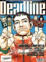Deadline (I) Magazine [United Kingdom] (October 1992)