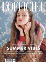 L'Officiel Magazine [Netherlands] (July 2018)